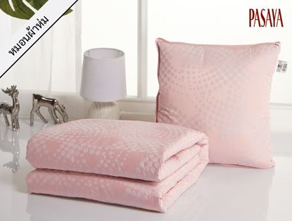 Picture of PILLOW BLANKET - 12DOTS COLLECTION 650