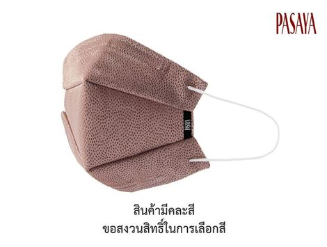 Picture for category PASAYA Fabric Mask