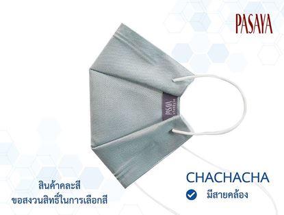 Picture of PASAYA Fabric Mask (แบบสายยาวคล้องคอ)