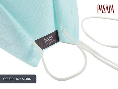 Picture of PASAYA Fabric Mask หน้ากากผ้าไหม (48 ICY MORN)