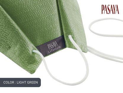 Picture of PASAYA Fabric Mask หน้ากากผ้าไหม (52 LIGHT GREEN)