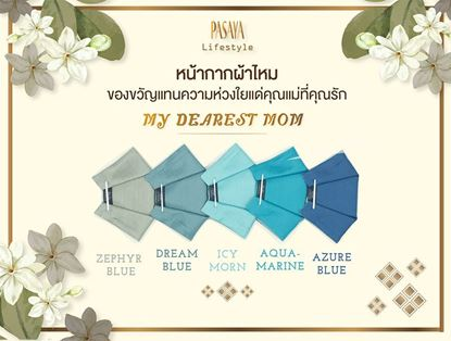 "Picture of ""My Dearest Mom"" Set"