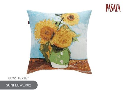 Picture of ปลอกหมอนอิง VANGOGH - CUSHION COVER (18 x18in.)