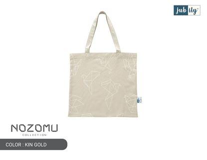 Picture of กระเป๋าผ้า - NOZOMU